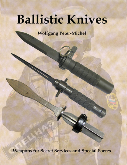 cover ballistic knives